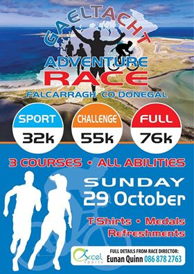 Gaeltacht Adventure Race